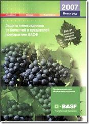 Скачать книгу BASF